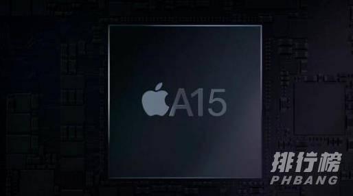 a15处理器相当于骁龙多少_a15处理器有多强大