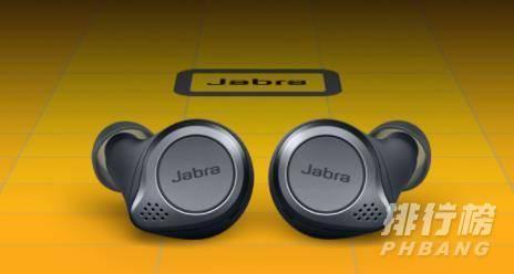 运动蓝牙耳机哪个品牌好_运动蓝牙耳机推荐