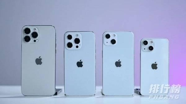iphone13美版价格_iphone13美版多少钱