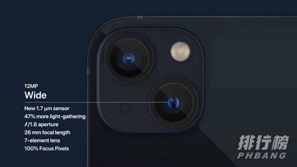 iphone13系列参数对比_iphone13系列参数配置详情