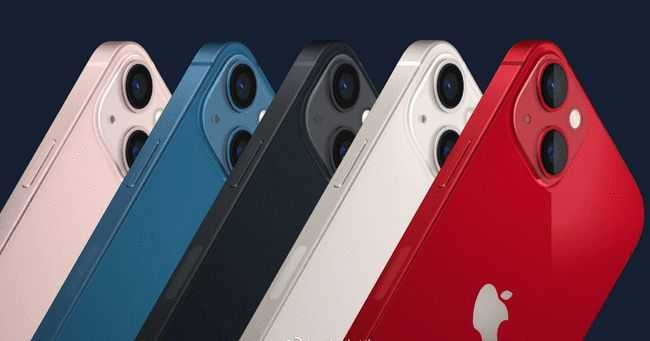 iphone13双十一会降价吗_iphone13双十一价格