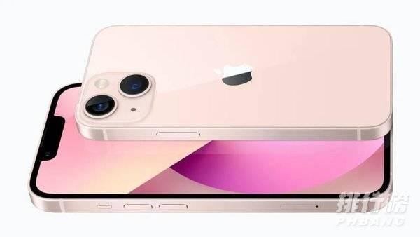 2021双十一苹果13能降多少_苹果13刚上市后双11会降价么