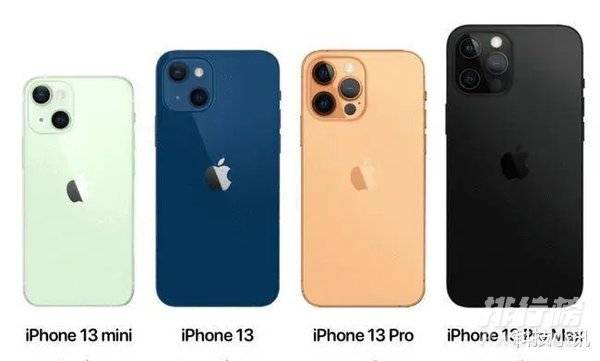 iphone13系列怎么选_iphone13系列四款机型选哪个