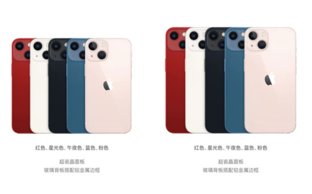 iphone13pro和13promax的区别_哪款更值得入手