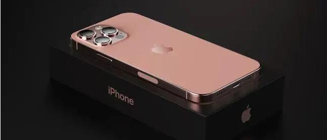iPhone13Pro跑分_iPhone13Pro跑分详情