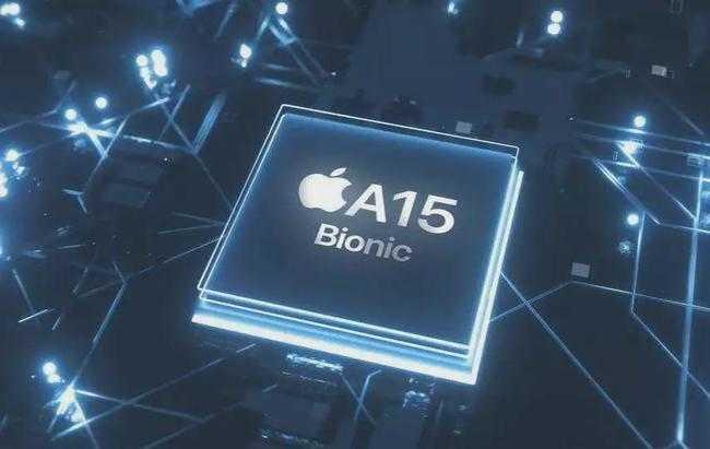 苹果a15处理器基带_苹果a15处理器是集成基带吗