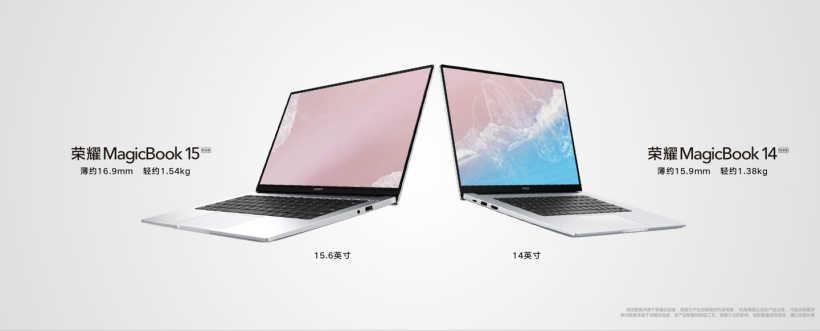 荣耀MagicBook V 14上市时间_上市时间及价格