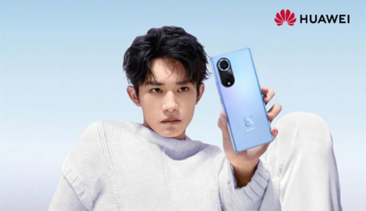 华为nova9Pro配置_华为nova9pro手机参数配置