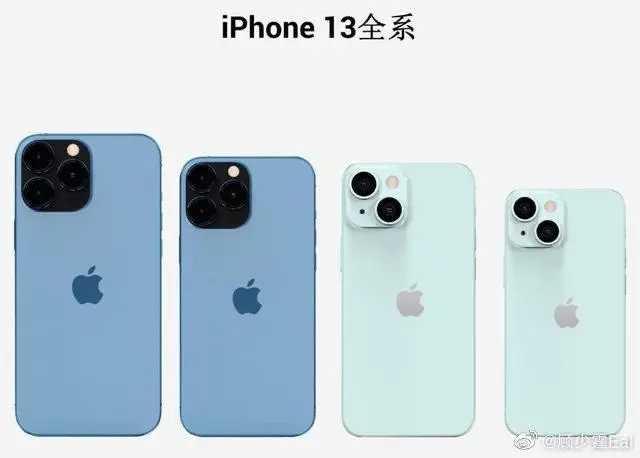 iphone13发售时间_iphone13什么时候可以买