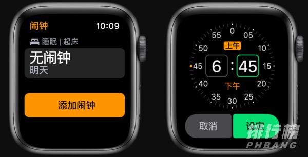 applewatch7和6对比评测_applewatch7和6有什么不同
