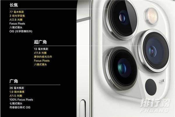 iPhone13最新价格_iPhone13官网价格
