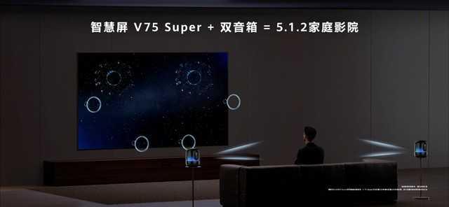华为V75 Super与索尼77A80J哪一款更值得入手?