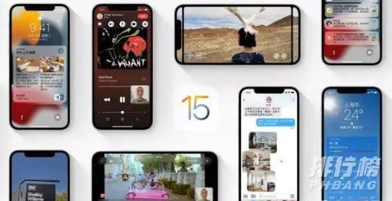 iOS15正式版推送时间_iOS15正式版什么时候发布
