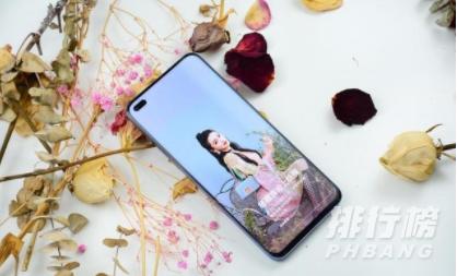 荣耀x20max手机最新消息2021_荣耀x20max手机上市时间
