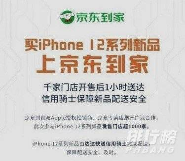 iphone13好抢吗_iphone13首发怎么抢