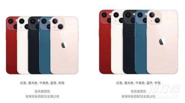 双十一iphone12会降价吗_双十一iphone12便宜多少