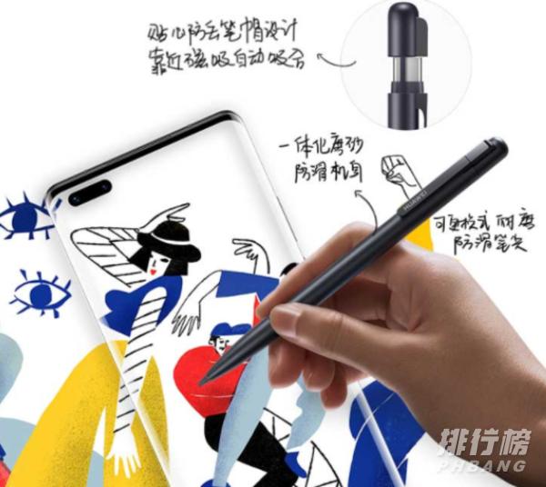 华为mate40Pro支持手写笔吗_有手写笔功能吗