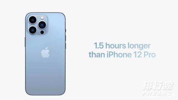 iphone13和pro区别_iphone13和pro哪个值得买
