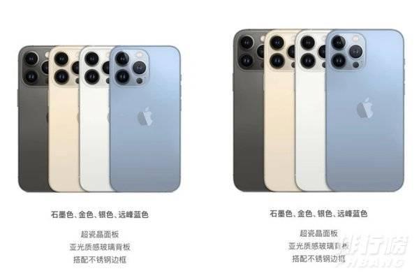 苹果13Promax优缺点_苹果13Promax有哪些亮点和不足
