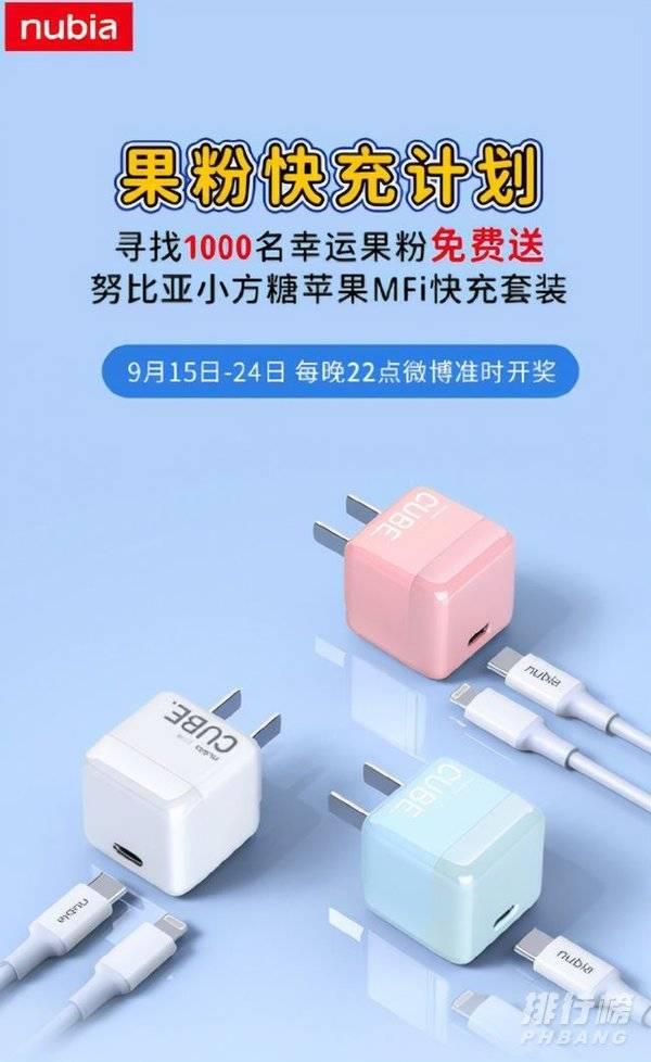 iphone13有充电头吗_苹果13配什么充电器