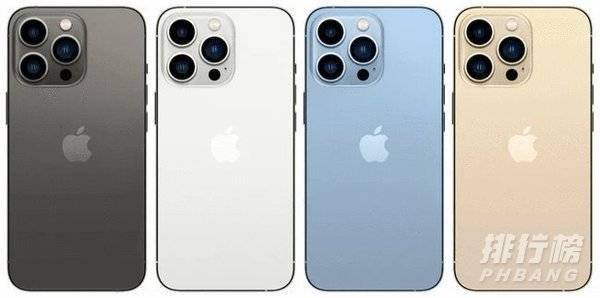 iphone13pro颜色有几个_苹果13pro主打色