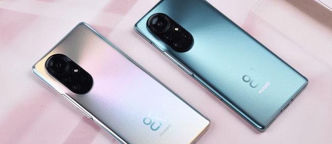 华为nova9pro最新曝光_华为nova9pro手机怎么样
