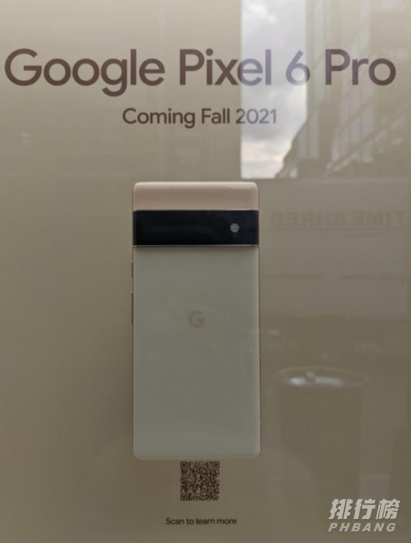 谷歌pixel6pro参数_谷歌pixel6pro参数配置详细