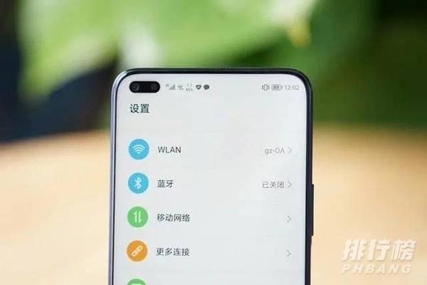 荣耀x20max官方消息_荣耀x20max手机上市时间
