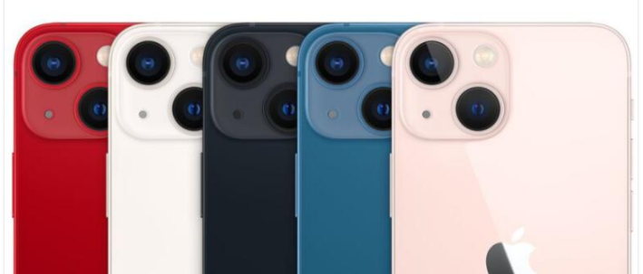 iPhone13怎么开启省电模式_iPhone13省电模式设置技巧