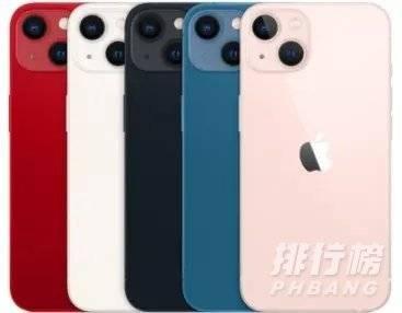 苹果13和magic3pro哪个好_苹果13和magic3pro怎么选