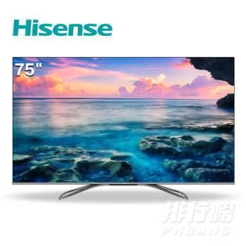 海信激光电视75寸哪个型号好_海信电视75寸推荐