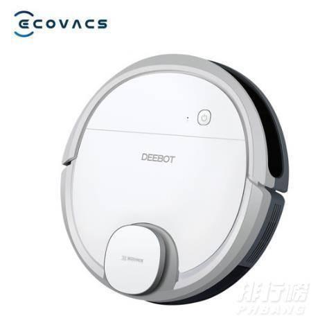 科沃斯扫地机器人哪款好用_科沃斯扫地机器人型号排行