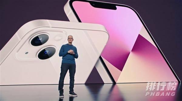 iphone13实体店什么时候有货_iphone13实体店发售时间