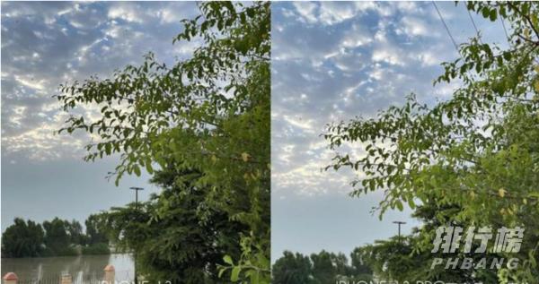 iPhone13Pro和iPhone13拍照对比_哪款拍照效果更好