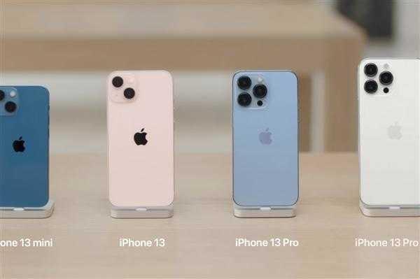 iPhone13怎么买最优惠_iPhone13怎么买划算