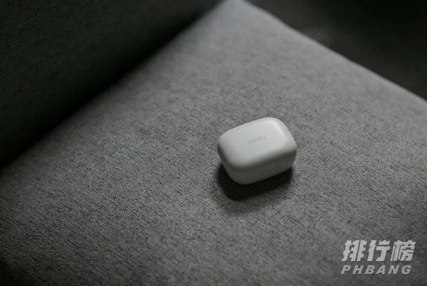 魅蓝blus耳机售价_魅蓝blus耳机多少钱