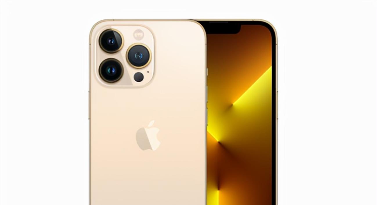 iphone13pro尺寸多大_iphone13pro尺寸参数详情