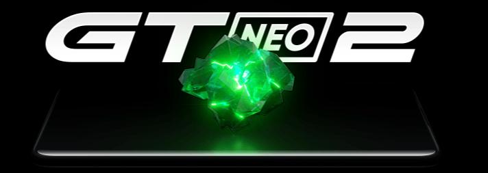 realme真我GTNeo2将于9月22日正式发布_最新官方消息