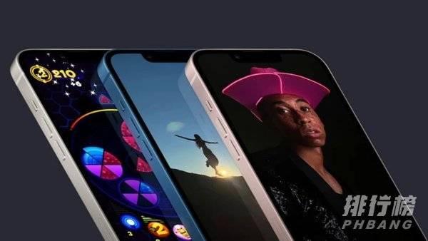苹果iPhone13和iPhone13pro哪个好_区别对比