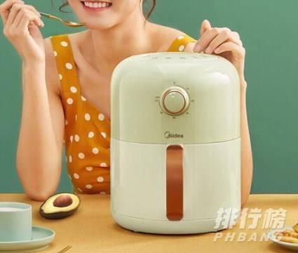 美的空气炸锅哪款好?美的空气炸锅哪个型号性价比高