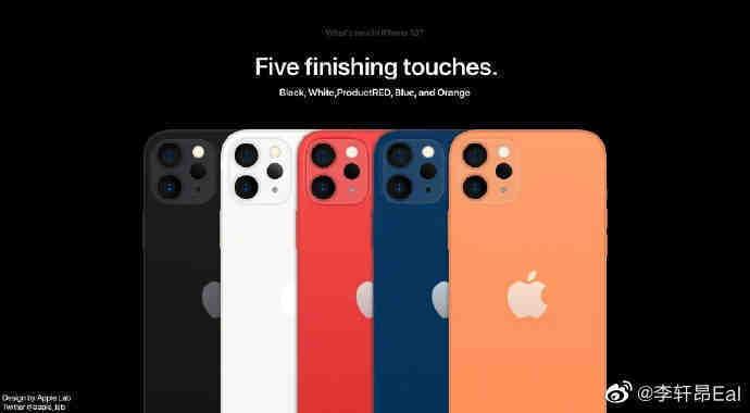 iphone13怎么以旧换新_iphone13以旧换新价格表