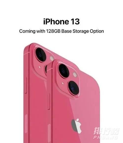iphone13和13mini区别_iphone13和13mini买哪个