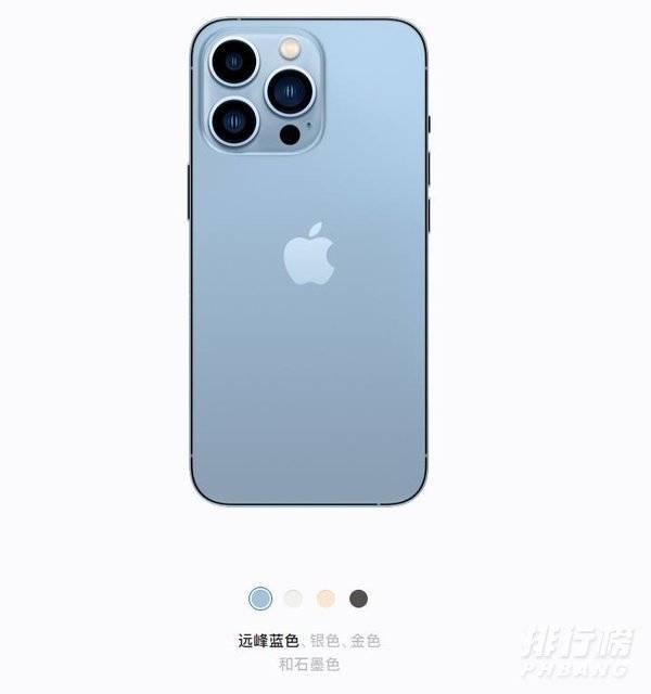 iphone13续航时间多久_iphone13续航对比