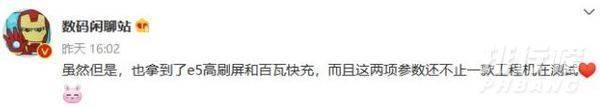 红米K50最新消息_红米K50规格曝光