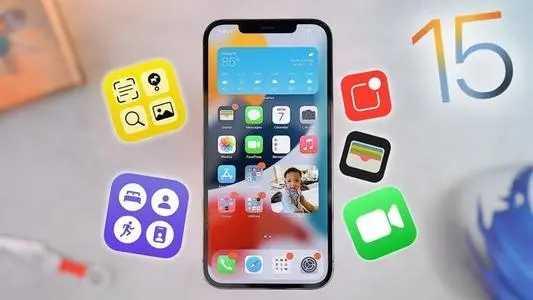 iOS15正式版推送时间_iOS15正式版发布时间确定