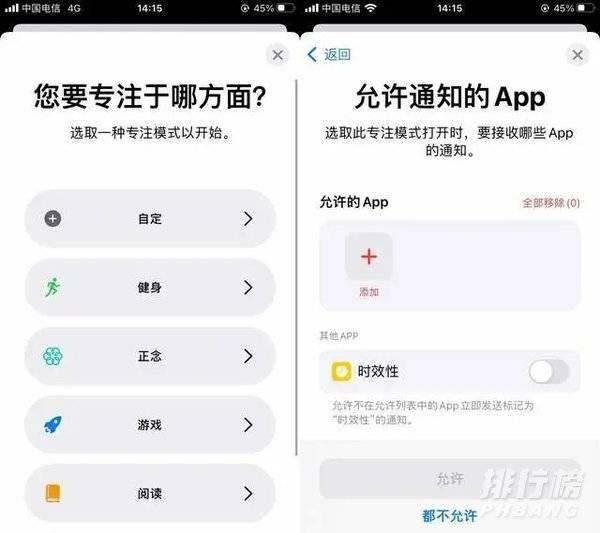 iOS15正式版值得更新吗_iOS15正式版更新建议