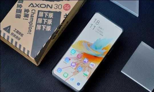 中兴Axon30屏下至臻版发布时间_中兴Axon30屏下至臻版发布消息
