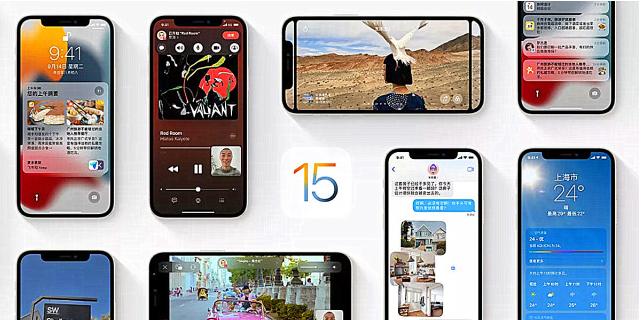 ios15正式版更新了什么_ios15正式版更新内容