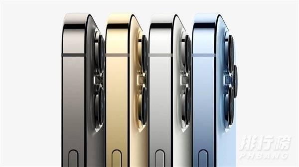 iphone13pro支持多少w快充_iphone13pro支持无线充电吗