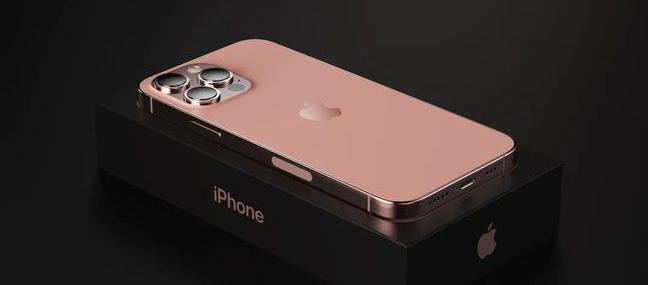 iphone13pro运行内存多大_iphone13pro运行内存评测